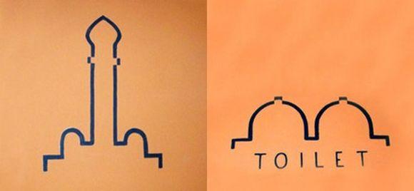 letreros-lavabos-humor-03