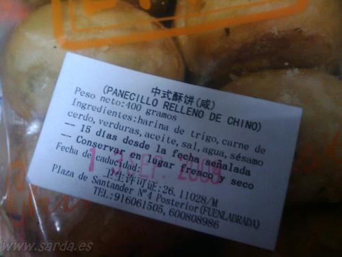 pan-chino-humor