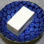 Paté de tofu