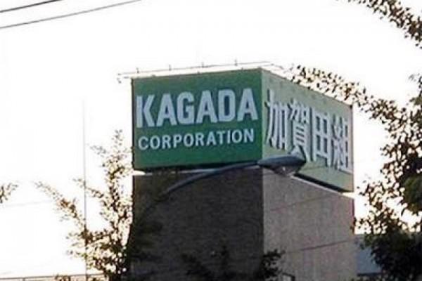 humor-corporation