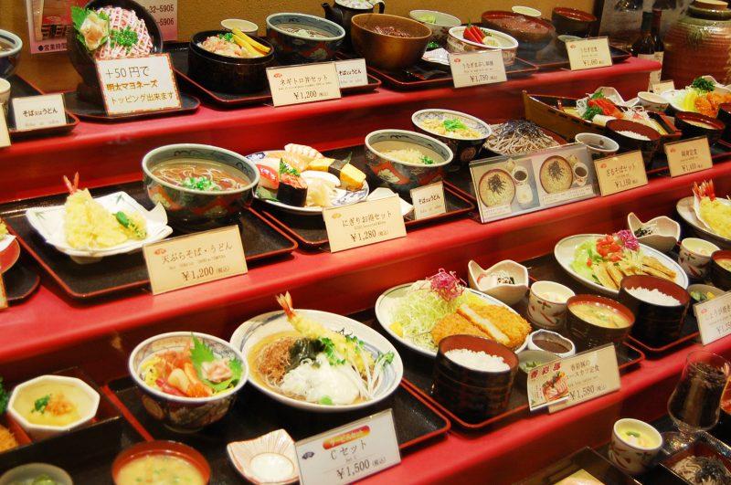 comida plastico japon